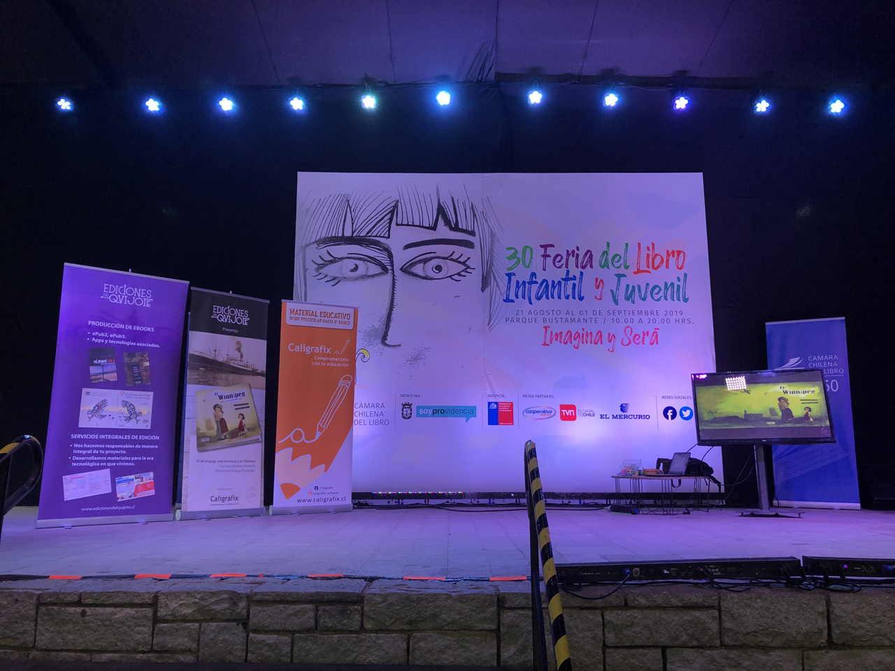 Feria del Libro Infantil y Juvenil Chile 2019